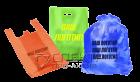 Мешки и пакеты с печатью (логотипом)