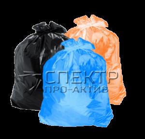 Мешки и пакеты для мусора