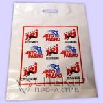 Мешки и пакеты с логотипом