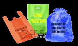Полиэтиленовые мешки и пакеты с логотипом