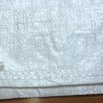 Полипропиленовый, белый (45-50кг), размер 55x95 см (импорт)