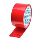 Скотч упаковочный цветной 48мм x 50м (красный)